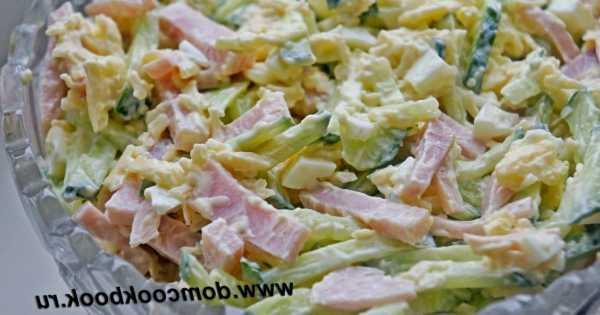 салат с ветчиной огурцом яйцом грибами