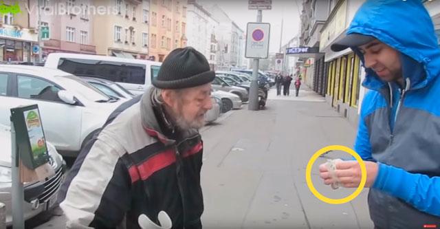 Честный бездомный